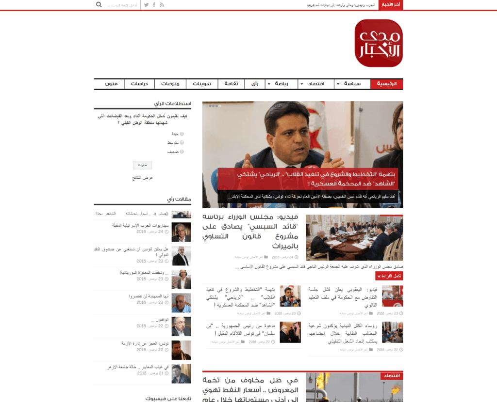 mada-alakhbar.com