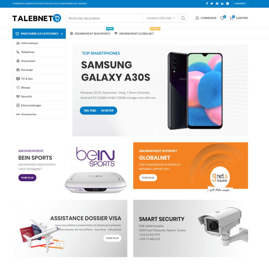 talebnet.com